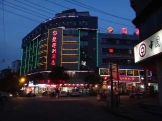 Colourful night lights in Anqing city