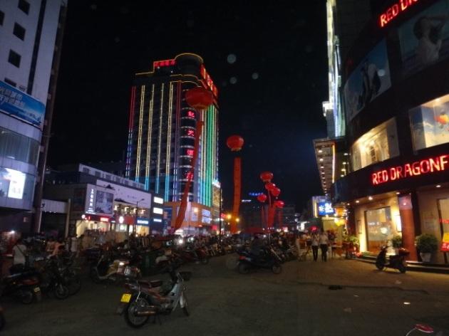Anqing, China