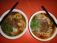 Beef Noodles with chilli and herbs! - Definitely a favourite local dish